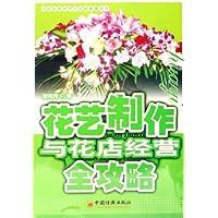 http://ec4.images-amazon.com/images/I/51aCE2bsvxL._AA200_.jpg