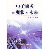 http://ec4.images-amazon.com/images/I/51aCGms1s8L._AA200_.jpg
