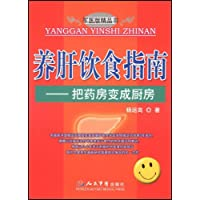 http://ec4.images-amazon.com/images/I/51aDGJZVScL._AA200_.jpg