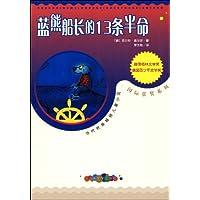 http://ec4.images-amazon.com/images/I/51aDK8zSaeL._AA200_.jpg
