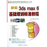 http://ec4.images-amazon.com/images/I/51aDSkCFiLL._AA200_.jpg