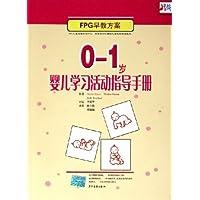 http://ec4.images-amazon.com/images/I/51aE73qk5PL._AA200_.jpg