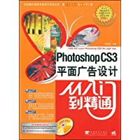 http://ec4.images-amazon.com/images/I/51aETbqVc6L._AA200_.jpg