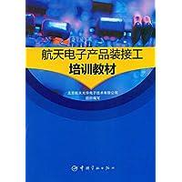 http://ec4.images-amazon.com/images/I/51aFfPgnHKL._AA200_.jpg