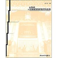 http://ec4.images-amazon.com/images/I/51aFuTZcuFL._AA200_.jpg