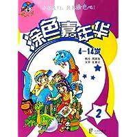 http://ec4.images-amazon.com/images/I/51aGBjutu%2BL._AA200_.jpg