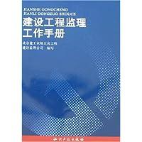 http://ec4.images-amazon.com/images/I/51aGFH4oB7L._AA200_.jpg