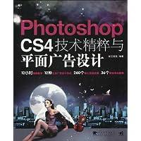 http://ec4.images-amazon.com/images/I/51aGJNFjtcL._AA200_.jpg