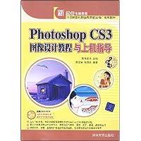 http://ec4.images-amazon.com/images/I/51aGPQ9IJ%2BL._AA200_.jpg