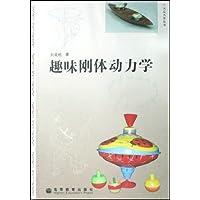 http://ec4.images-amazon.com/images/I/51aGQQmrCuL._AA200_.jpg
