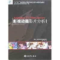 http://ec4.images-amazon.com/images/I/51aHcp7X4JL._AA200_.jpg