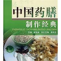 http://ec4.images-amazon.com/images/I/51aHlL3MfTL._AA200_.jpg