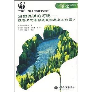 遍布野生动植物和拥有梦幻美景的原始状态河流为人类带来了迷人的风光