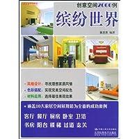 http://ec4.images-amazon.com/images/I/51aIXUP1QdL._AA200_.jpg
