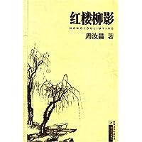 http://ec4.images-amazon.com/images/I/51aIZwTk39L._AA200_.jpg