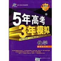 http://ec4.images-amazon.com/images/I/51aIk7IOy3L._AA200_.jpg
