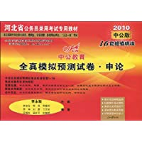 http://ec4.images-amazon.com/images/I/51aIkQXvhNL._AA200_.jpg