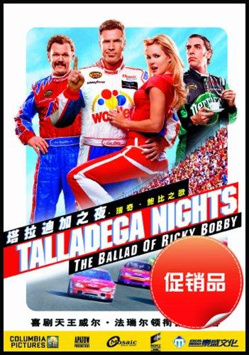 塔拉迪加之夜:瑞奇.鲍比之歌(DVD 特价)下载