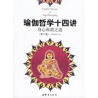 http://ec4.images-amazon.com/images/I/51aJVfHGYQL._AA200_.jpg