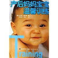 http://ec4.images-amazon.com/images/I/51aJs6pZI7L._AA200_.jpg
