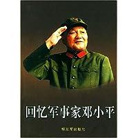 http://ec4.images-amazon.com/images/I/51aJurQgFXL._AA200_.jpg