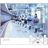 乃木坂46:透明之色(2CD)
