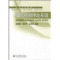 http://ec4.images-amazon.com/images/I/51aL3cg9yxL._AA200_.jpg