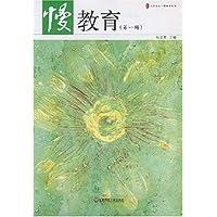 http://ec4.images-amazon.com/images/I/51aL9UGArxL._AA200_.jpg
