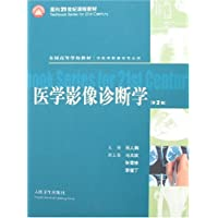 http://ec4.images-amazon.com/images/I/51aMu3X9FML._AA200_.jpg