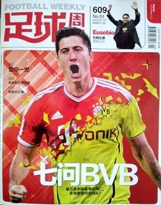 足球周刊2014年1月7日总第609期 封面:莱万多夫斯基 海报:内马尔.pdf