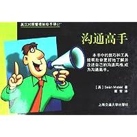 http://ec4.images-amazon.com/images/I/51aOi-0dzPL._AA200_.jpg