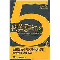 http://ec4.images-amazon.com/images/I/51aOjZ6uc8L._AA200_.jpg