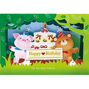 白卡纸 卡通卡片印刷制作图片