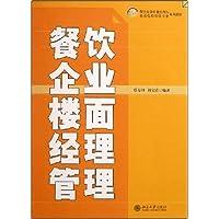 http://ec4.images-amazon.com/images/I/51aP3LRz28L._AA200_.jpg