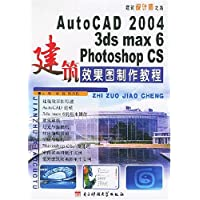 http://ec4.images-amazon.com/images/I/51aPDUP8uvL._AA200_.jpg