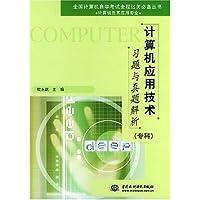 http://ec4.images-amazon.com/images/I/51aPNpCNf1L._AA200_.jpg