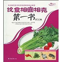 http://ec4.images-amazon.com/images/I/51aPXcKBcgL._AA200_.jpg