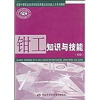 http://ec4.images-amazon.com/images/I/51aPa6p%2BWvL._AA200_.jpg