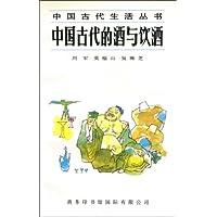 http://ec4.images-amazon.com/images/I/51aPk4NY7qL._AA200_.jpg