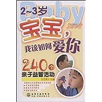 http://ec4.images-amazon.com/images/I/51aQKFOhg2L._AA200_.jpg
