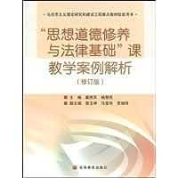 http://ec4.images-amazon.com/images/I/51aQXTtnGtL._AA200_.jpg