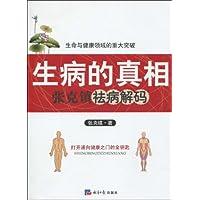 http://ec4.images-amazon.com/images/I/51aQtm95WvL._AA200_.jpg