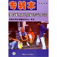 http://ec4.images-amazon.com/images/I/51aR2Xp1ocL._AA200_.jpg