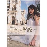 http://ec4.images-amazon.com/images/I/51aR7Bo0ZuL._AA200_.jpg