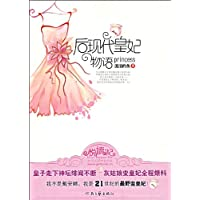 http://ec4.images-amazon.com/images/I/51aR7TCUphL._AA200_.jpg