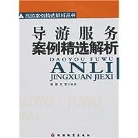 http://ec4.images-amazon.com/images/I/51aRaEupfWL._AA200_.jpg