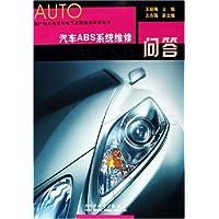 http://ec4.images-amazon.com/images/I/51aS7Mb4%2B2L._AA200_.jpg