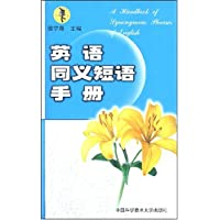 http://ec4.images-amazon.com/images/I/51aSsDhm-eL._AA200_.jpg