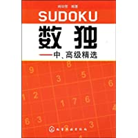 http://ec4.images-amazon.com/images/I/51aTAQVaidL._AA200_.jpg