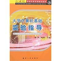 http://ec4.images-amazon.com/images/I/51aUTvUVmTL._AA200_.jpg
